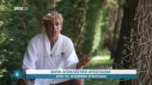 Αποκλειστικό Απόσπασμα Από Το Νέο Επεισόδιο Του GNTM 3