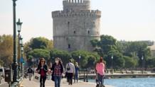 Θεσσαλονίκη Λευκός Πύργος