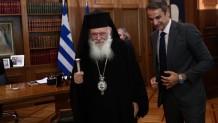 Κυριάκος Μητσοτάκης με Αρχιεπίσκοπο Ιερώνυμο