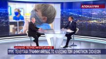 κεντρικό δελτίο ειδήσεων Star - Μποτσαράκος - Λάμπρου