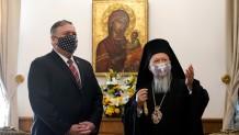 Μάικ Πομπέο- Πατριάρχης Βαρθολομαίος