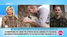 Παναγιώτης Αντωνόπουλος