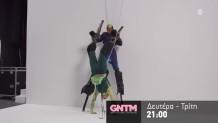 GNTM 3 - Trailer Δευτέρας 23/11/2020