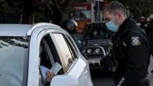 Αστυνομία έλεγχοι κορωνοϊός