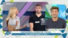 Ρουκ Ζουκ - Ζέτα Μακρυπούλια