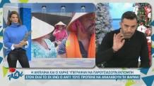 Αντελίνα Βαρθακούρη