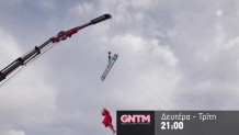 GNTM 3 - Trailer Δευτέρα 30/11/2020