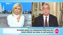 Ζήνα Κουτσελίνη - Δημήτρης Σούρας