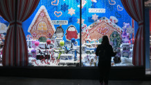 Γιορτές με απαγόρευση κυκλοφορίας  Χριστούγεννα κωδικοί SMS