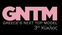 Πότε Θα Γίνει Ο Τελικός GNTM 3 - Στις 15 Δεκεμβρίου 2020