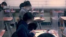 Ν. Κορέα: Εξετάσεις μαθητών με πλαστικά διαχωριστικά