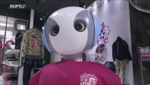 ρομπότ Σαγκάη