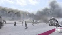 Υεμένη/reuters
