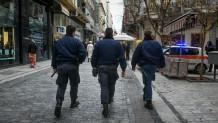 αστυνομία Ερμού