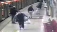 επίθεση μετρό