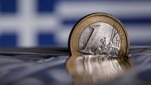 Ελλάδα οικονομία