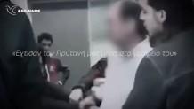 ΔΑΠ βίντεο πανεπιστήμια
