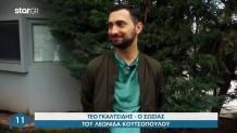 Τεό Γκολτσίδης