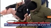 Ουκρανία- αλυσοδέθηκαν για να δοκιμάσουν την αγάπη τους