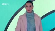 catwalk Μαρίνας
