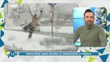 Περαστικός κάνει βουτιά στο χιόνι