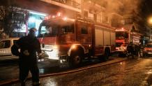 φωτιά Παγκράτι