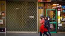 κλειστό μαγαζί - lockdown Αττική