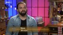 MasterChef 5 - Νίκος
