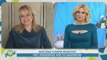 Μαρία MasterChef 5
