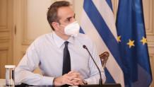 Κυριάκος Μητσοτάκης υπουργικό μέσω τηλεδιάσκεψης
