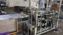 παράνομο εργοστάσιο τσιγάρων