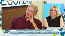 Ελενα Τσαγκρινού
