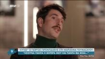 Γεροντιδάκης