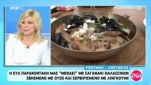 Σαγανάκι θαλασσινών με λινγκουίνι