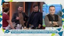 MasterChef - Κουτσόπουλος