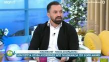 MasterChef 5 Νίκος
