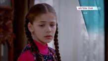 Elif: Τι Θα Γίνει Τη Δευτέρα 19/04/2021