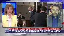 Συνάντηση Δένδια - Τσαβούσογλου: Γιώργος Φίλης - Μάρα Ζαχαρέα