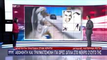 τροχαίο Κρήτη - κεντρικό δελτίο ειδήσεων Star