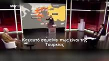 Αλεξανδρούπολη: οι Τούρκοι λένε ότι είναι τουρκική πόλη