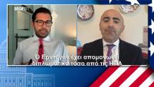 Δημήτρης Σουλτογιάννης - Σονέρ Τζαγκαπτάι