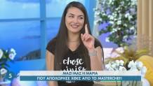MasterChef 5 Μαρία