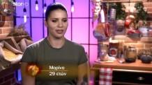 MasterChef 5 - Μαρίνα