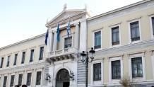 Eθνική Τράπεζα Ελλάδος