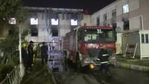 φωτιά νοσοκομείο Βαγδάτη