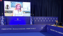 Health Diplomacy by Elpida Στο 6ο Οικονομικό Φόρουμ Δελφών