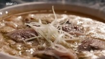 Cook Beef: Συνταγή Για Φασολάδα Με Μiso Και Καπνιστή Ρέγγα