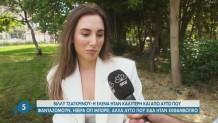 Βίλλυ Τσαγκρινού