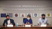 Μιχάλης Χρυσοχοΐδης Νίκος Χαρδαλιάς Γιώργος Πατούλης