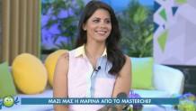 MasterChef 5 Μαρίνα